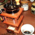 Młynek do kawy KH2928