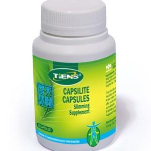Capsilite Capsules - Kapsaicyna Tiens