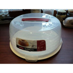 pojemnik na tort kremowy 519x519