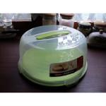 pojemnik na tort zielony 519x519