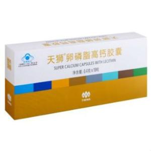 Biowapń z lecytyną (odżywiający mózg) Tiens